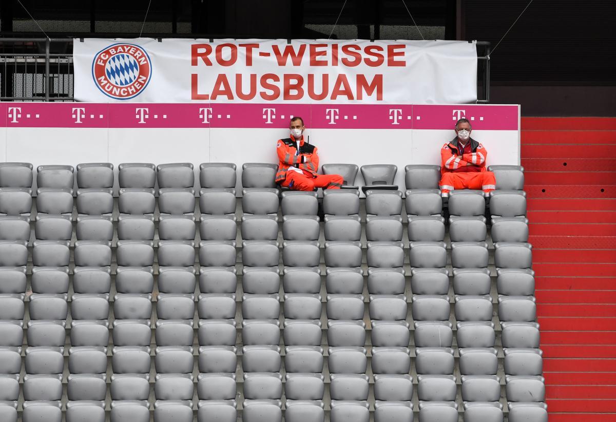 Бавария - Фортуна / фото REUTERS