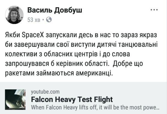 скриншот,Facebook