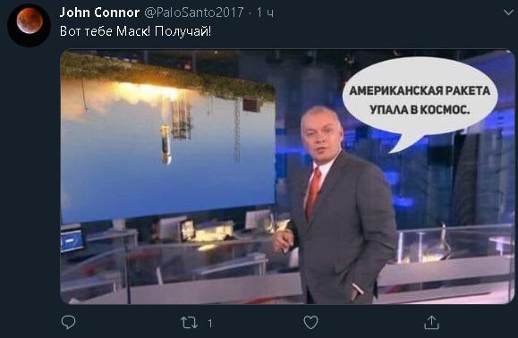 скриншот,Twitter