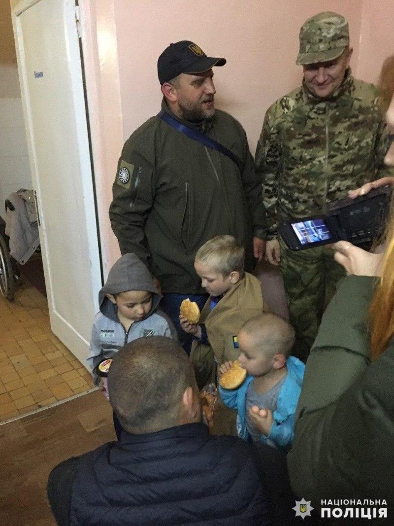 фото полиция Донецкой области