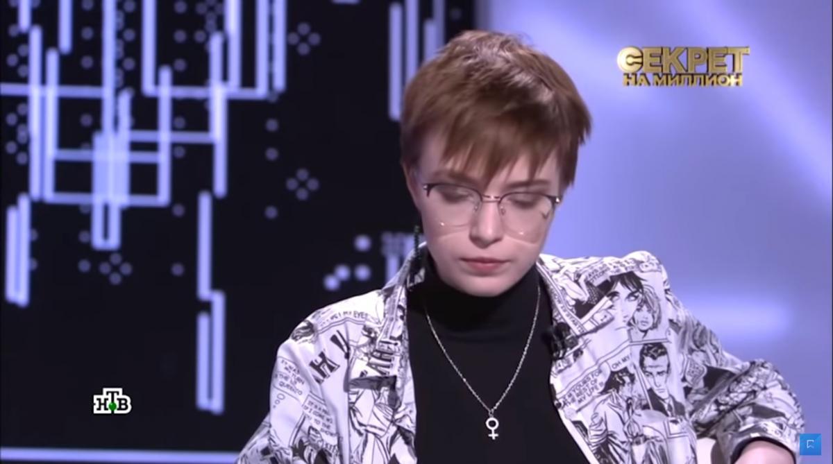 Анна-Мария заявила, что состоит в отношениях с девушкой/ скриншот из видео