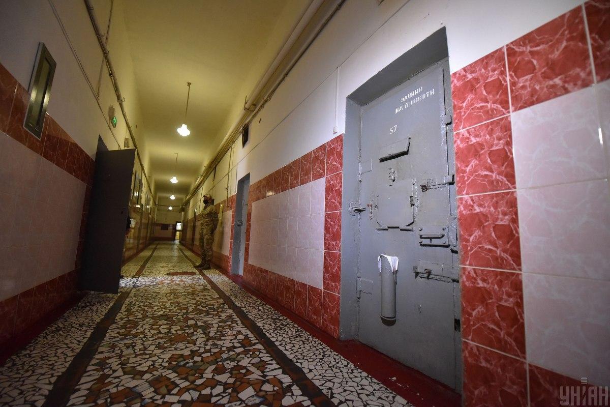 Міністр не вказав, в якому саме СІЗО зроблено ремонти / фото УНІАН