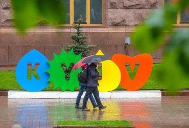 В Киеве сегодня пройдет дождь, температура до +16°