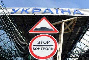 """У МОЗ озвучили правила в'їзду іноземців в Україну з """"червоної"""" та """"зеленої"""" зон"""