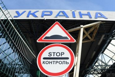 Украинцы не могут использовать е-паспорт для выезда за границу - ГПСУ