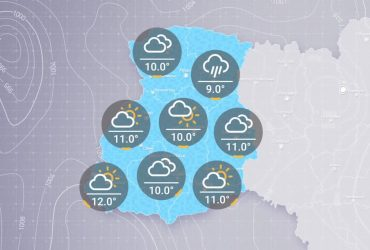 Прогноз погоды в Украине на вторник, утро 26 мая
