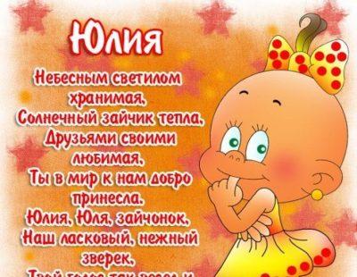 pozdravleniya-s-dnem-yule-otkritka foto 7