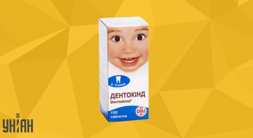 Дентокинд фото упаковки