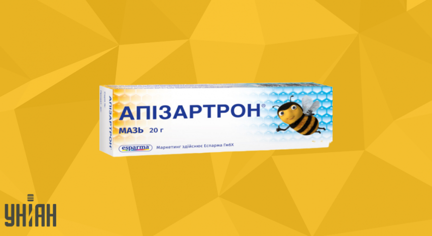 Апизартрон фото упаковки