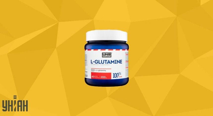 L-Глютамин фото упаковки
