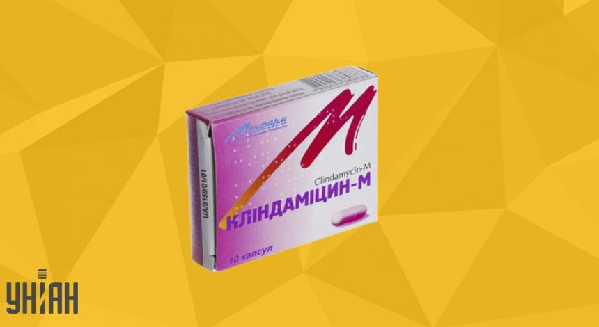 Клиндамицин-М фото упаковки