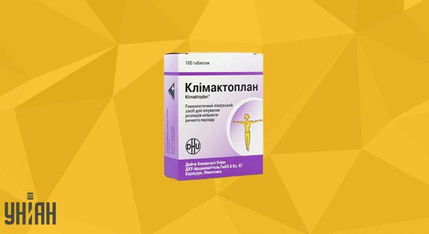 Климактоплан фото упаковки