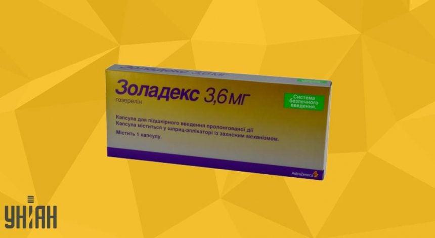 Золадекс фото упаковки