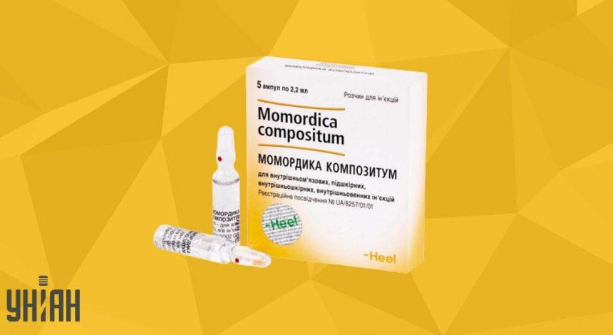 Момордика фото упаковки