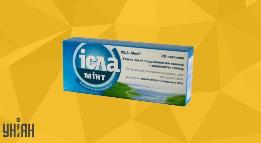Исла Минт фото упаковки