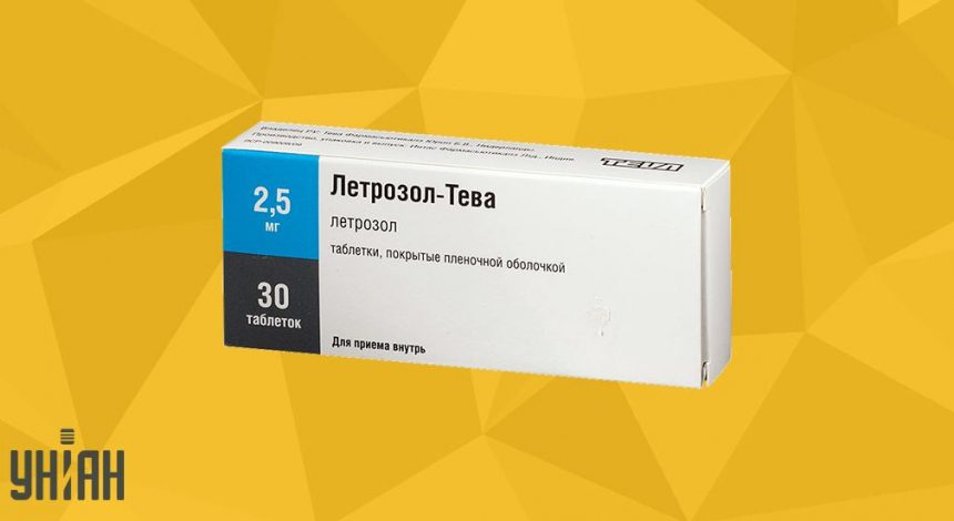 Летрозол фото упаковки