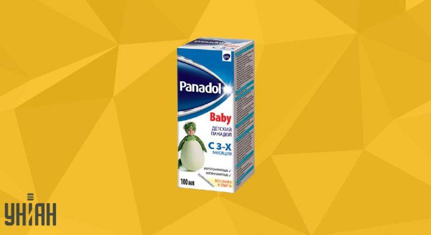 Панадол Бэби фото упаковки