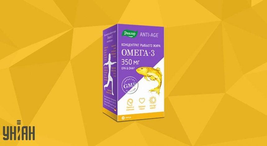 Омега-3 фото упаковки