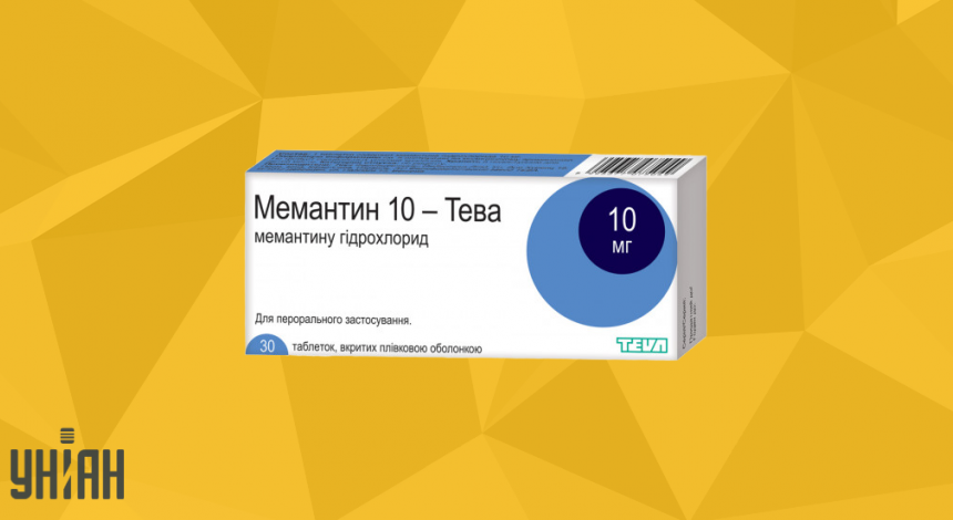 Мемантин 10