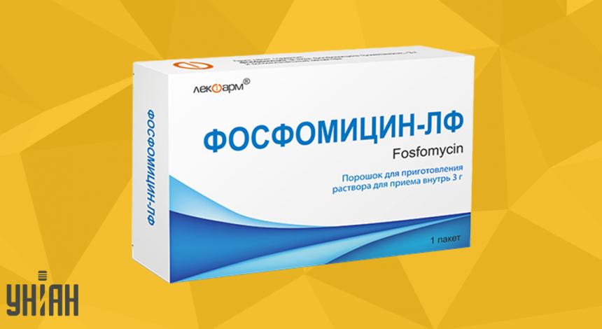 Фосфомицин фото упаковки