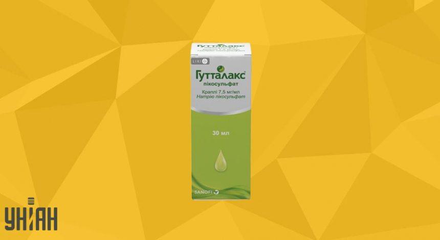 Гутталакс Пикосульфат фото упаковки