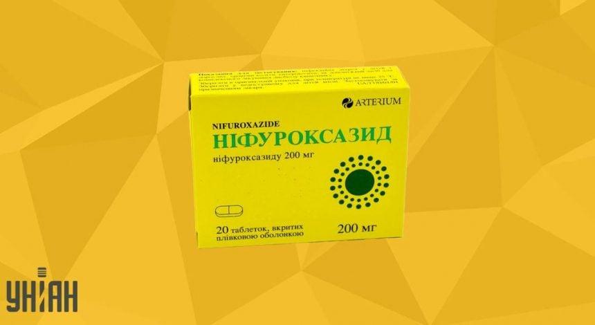 Нифуроксазид Рихтер таблетки фото упаковки