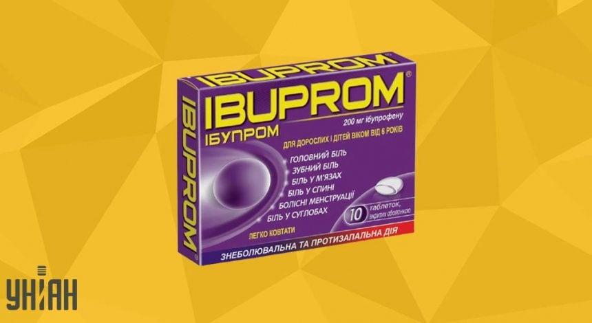 Ибупром фото упаковки