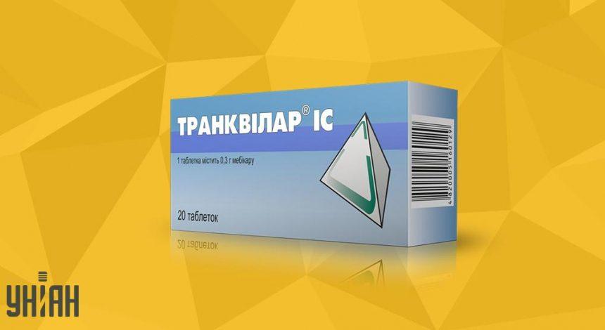 Транквилар фото упаковки