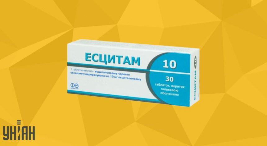 ЭСЦИТАМ 10 фото упаковки