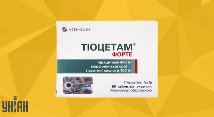 Тіоцетам форте фото упаковки