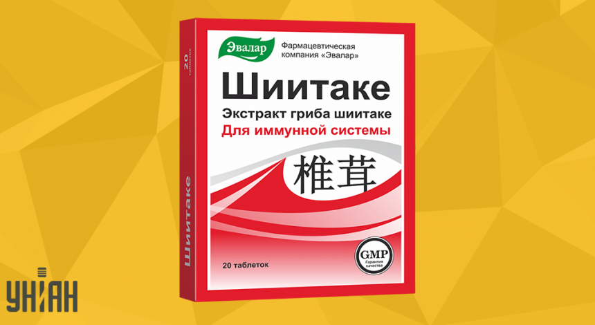 Шиітаке (екстракт) фото упаковки