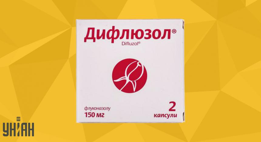 Дифлюзол фото упаковки