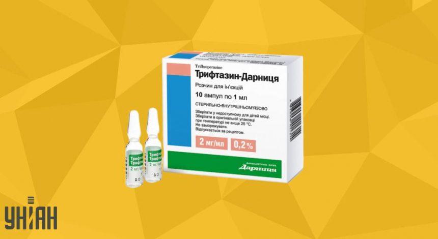 Трифтазин-Дарница фото упаковки