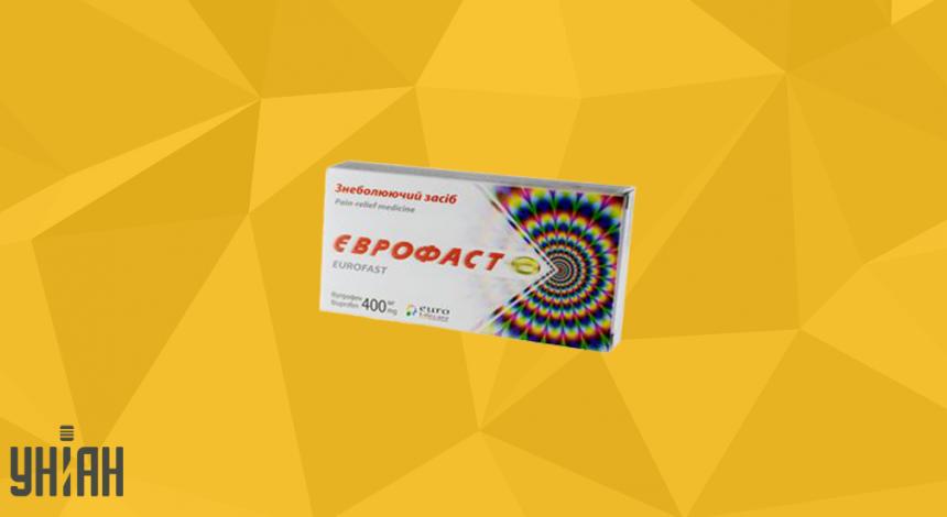 Єврофаст фото упаковки