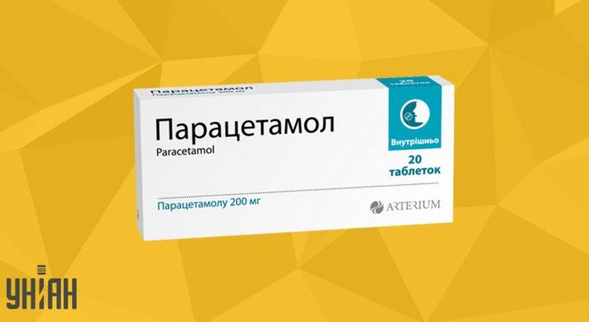 Парацетамол 200 фото упаковки