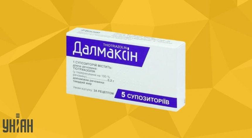 Далмаксин фото упаковки