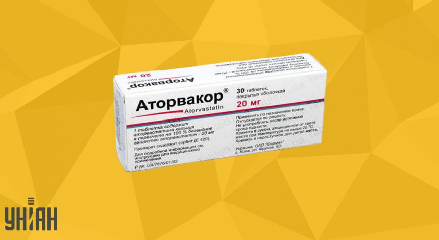 Аторвакор