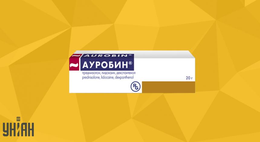 Ауробин фото упаковки