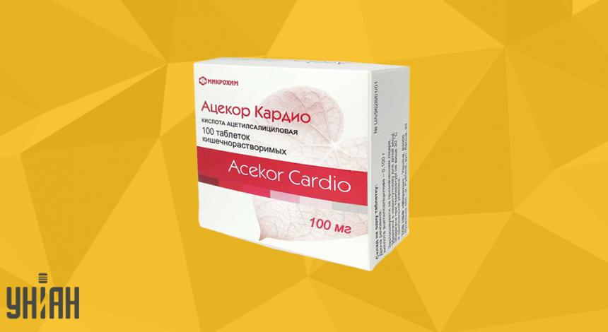 Ацекор кардио фото упаковки