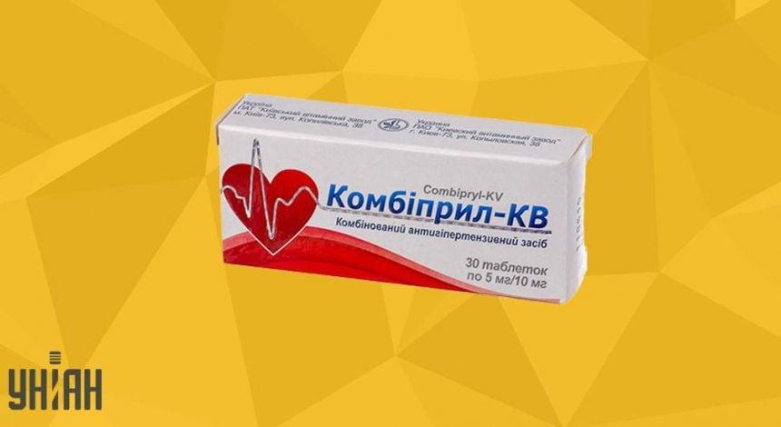 КОМБИПРИЛ-КВ