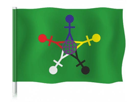Символ Міжнародного дня захисту дітей / фото з відкритих джерел