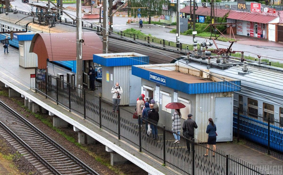 В Украине стартует проект по улучшению пригородных пассажирских ж/д перевозок / Фото УНИАН