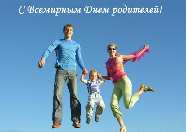Поздравления с Днем родителей в стихах и картинках / фото rndnet.ru