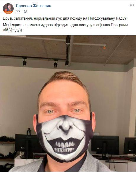 facebook.com/zheleznyak.y