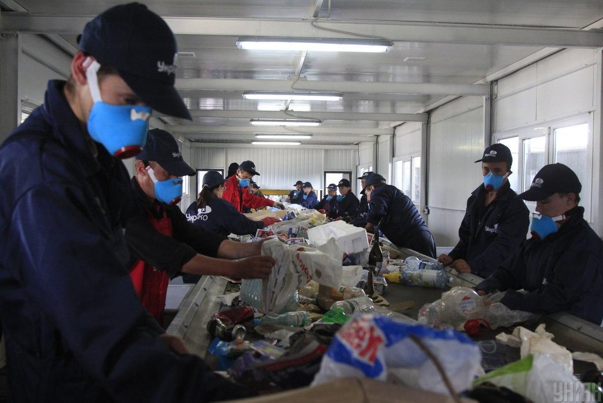 Якщо купувати менше зайвих речей, буде менше сміття / фото УНІАН