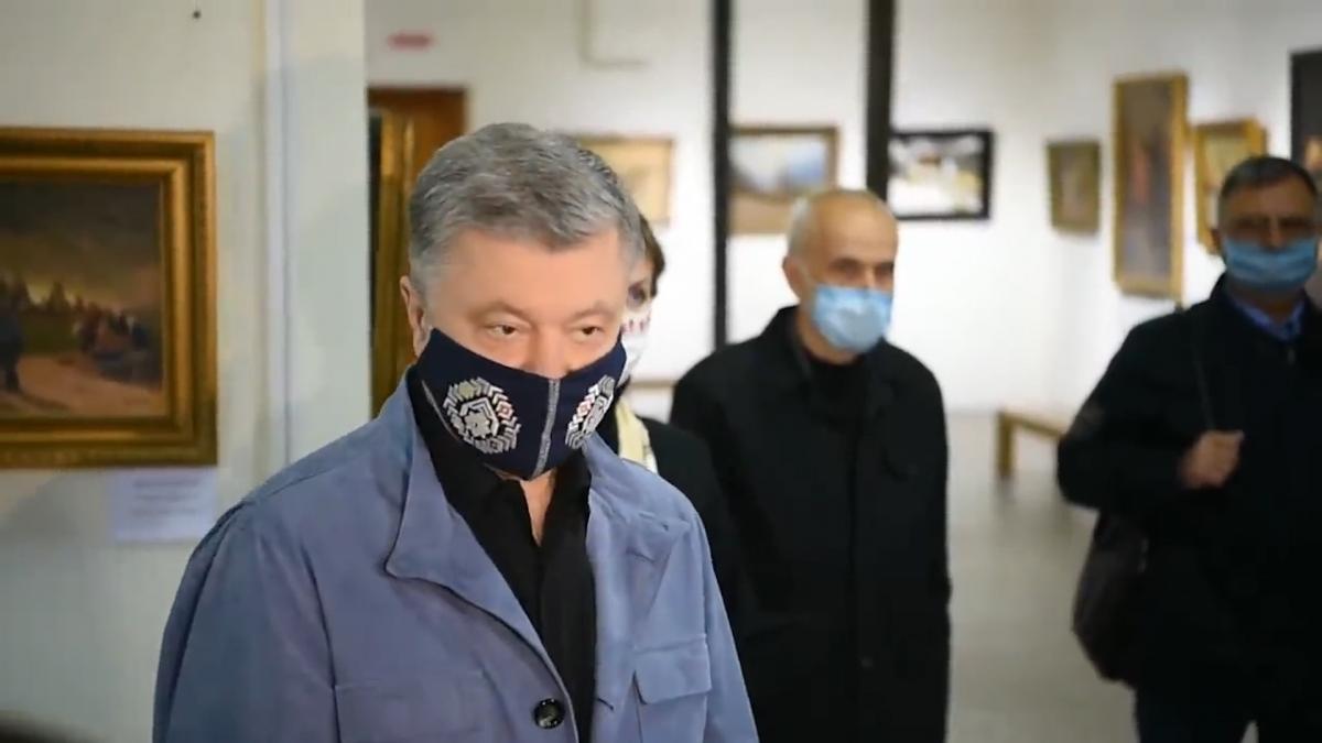 П'ятий президент України Петро Порошенко не бажає спілкуватися з ДБР / скріншот