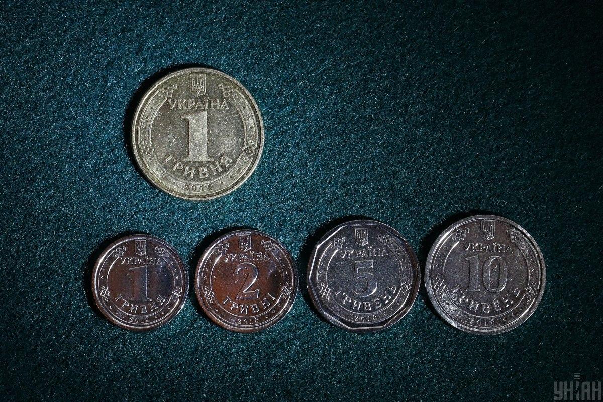 В Україні вводять в обіг нову 10-гривневу монету / фото УНІАН