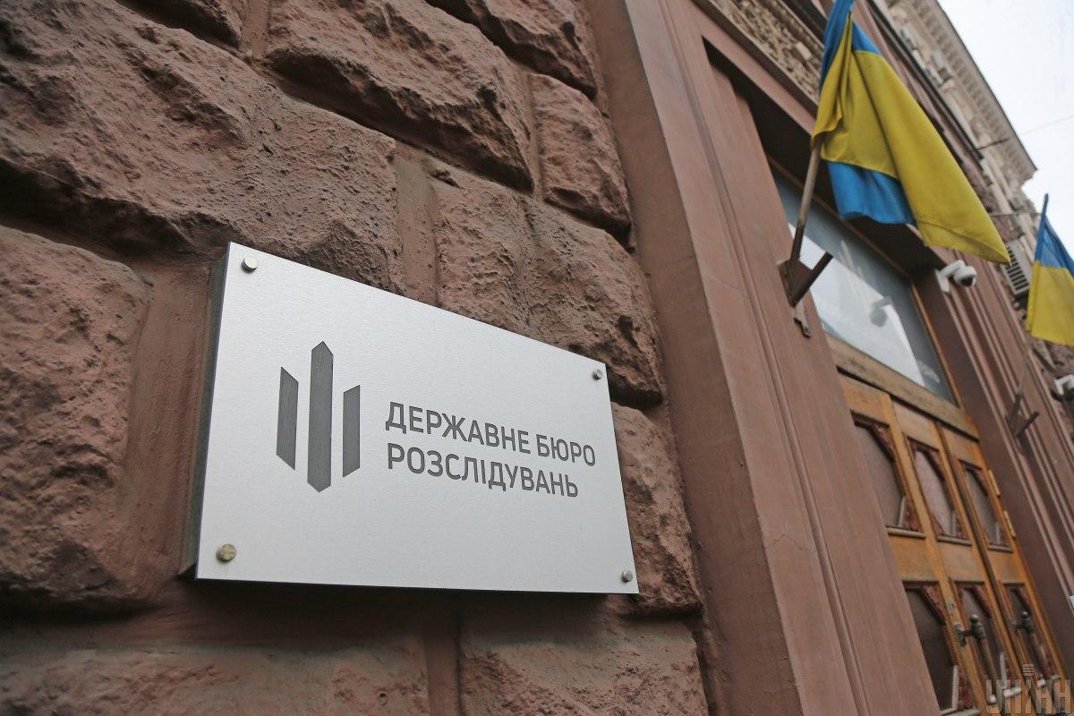 ГБР проводит обыски в Минюсте / фото УНИАН