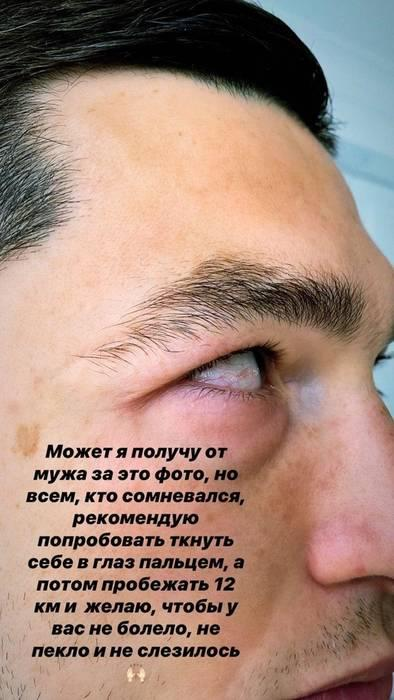 instagram.com/m_stepanenko