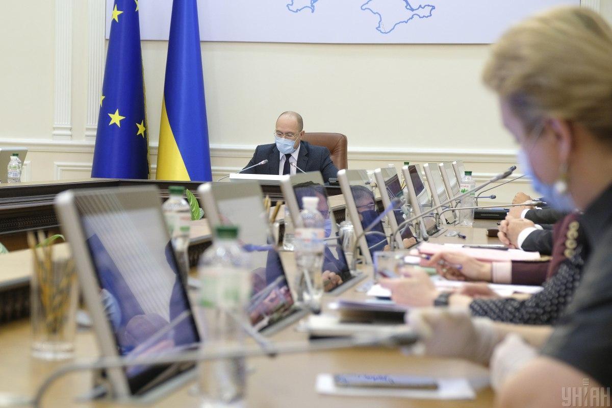 Кабмин назначил четырех заместителей министров / фото УНИАН